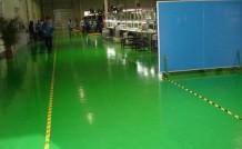 大富装饰环氧地坪施工项目部浅谈地坪漆的发展趋势